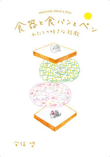 shimauma01.jpg